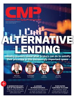 CMP 13.06 Alternative Lending