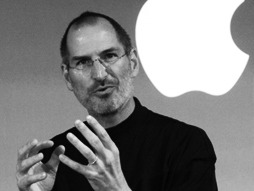 How to lead like Steve Jobs