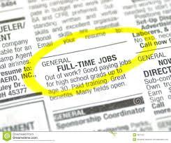 Retailer under fire for 'duties' in job ad