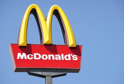 McDonald's mocked over uniform fail