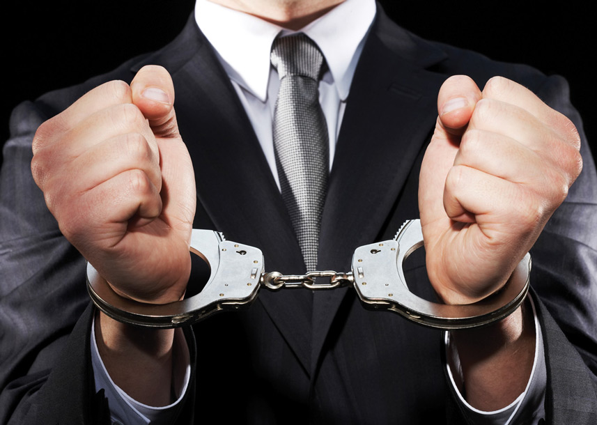 21 arrested in wealth management firm probe