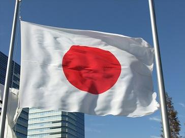 BlackRock sets sights on Japan