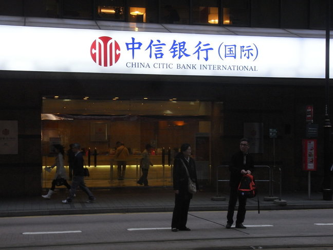 Chinese bank initiates seizure of loan defaulter's assets via Canadian courts